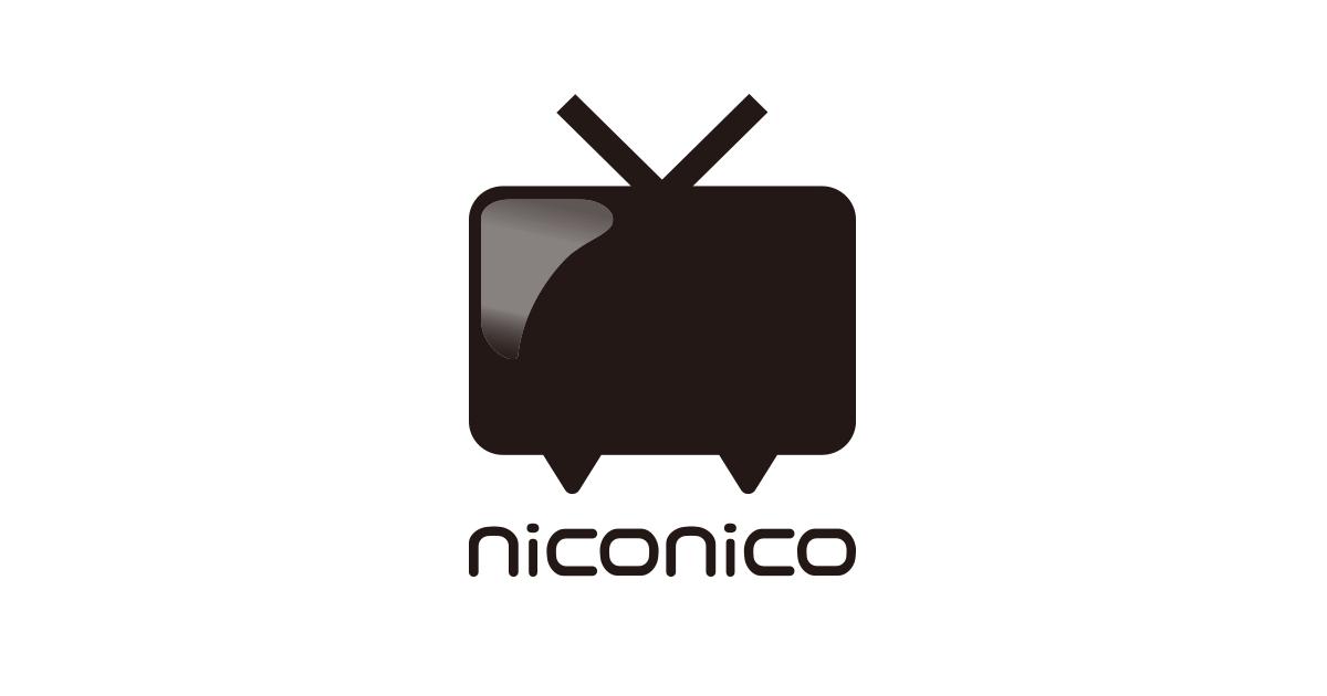 ニコニコ動画で稼ぐには?収入の仕組み、始め方、稼ぐ方法まとめ