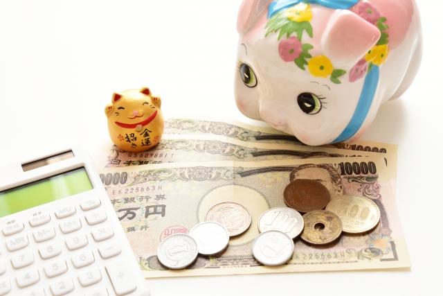 マイナス金利時代到来で貯金神話崩壊!~新時代の貯蓄方法とは?