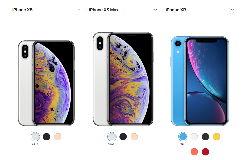 新型iPhoneはホームボタン完全撤廃!気になるメリットは?